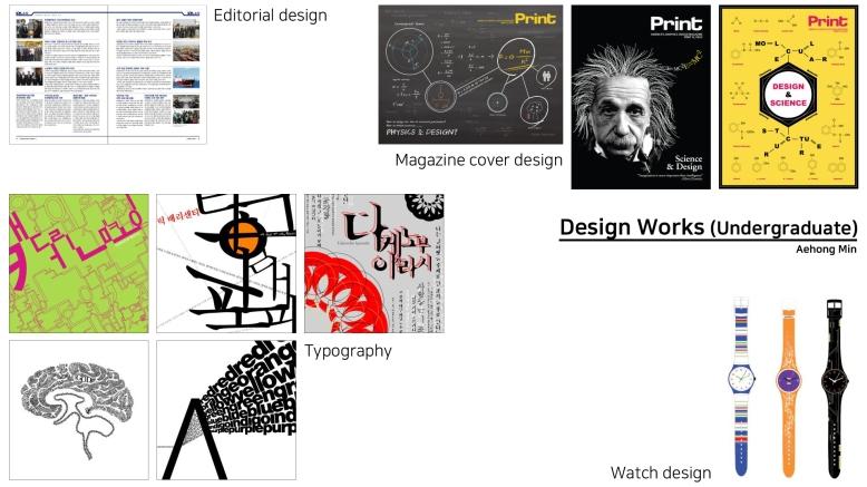 AehongMin_designwork_undergraduate